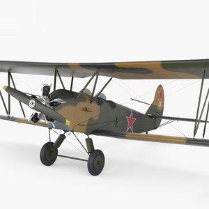 airplane plane aircraft 3D