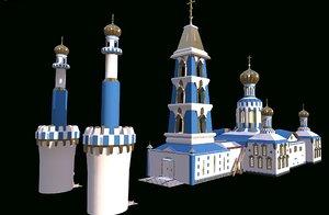 3D model games vr