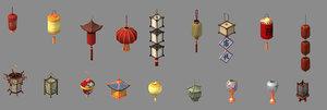 building decoration - lantern 3D