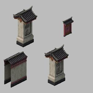 3D building - main city wall