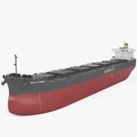 kamsarmax bulk carrier model