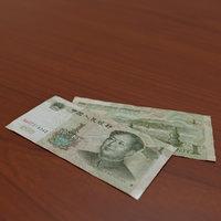 1 Chinese Yuan Banknote