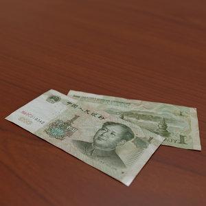 1 chinese yuan banknote 3D model