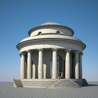 Rotunda II