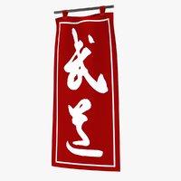 japanese kimono fabric wall 3D model