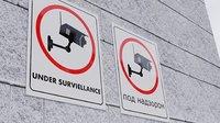 surveillance warning model