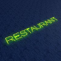 restaurant neon sign 3D model