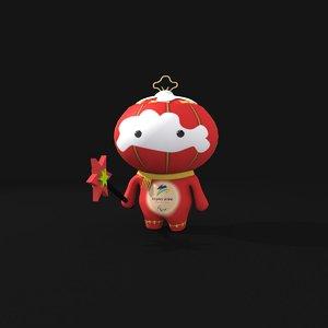 3D 2022 games mascot model
