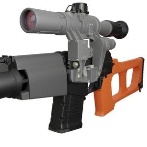 3D russian rifle