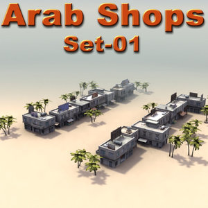 shop buildings 3d max