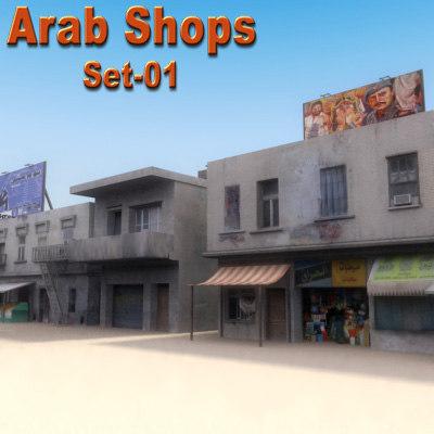 shop buildings 3d model