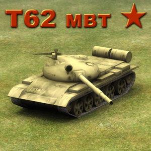 t62 battle tank mbt 3d model