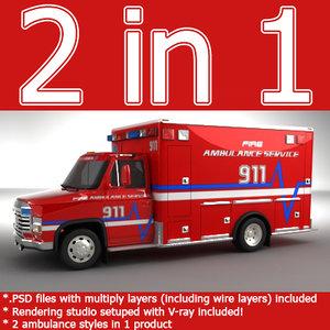 emergency ambulance concept truck max