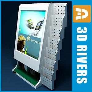 maya shoe polish vending machine