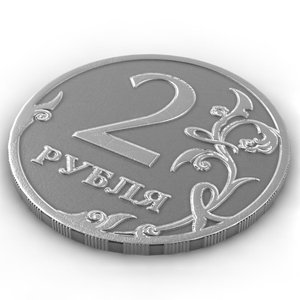 coin russian rouble 2 max