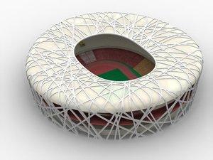 maya national olympic stadium