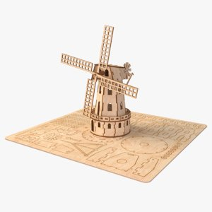 3D model windmill laser cut