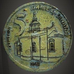 3D model serbian coin