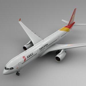 airbus a330-300 beijing capital 3D model