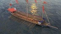 French Galley La Rale Ship