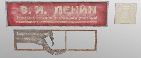banner architecture 3D model
