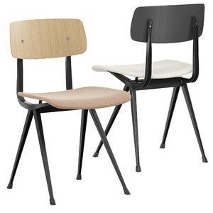 chair upholstery 3D model