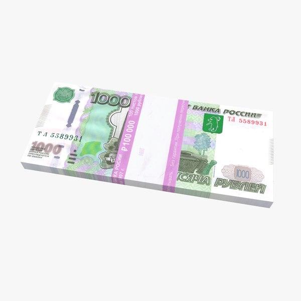 3D bank money