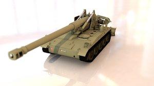 m110 a2 howitzer tank 3D model