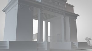 ghana square 3D