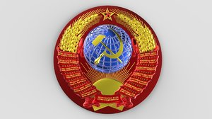 3D ussr arms globe