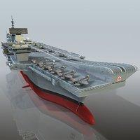 hms prince wales r09 3D model