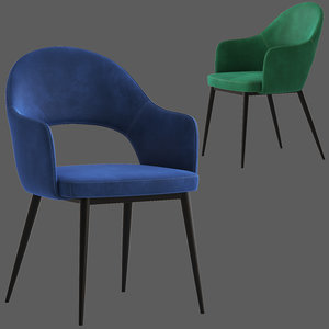 cult furniture haines chair model