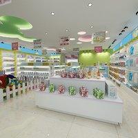 3D infant shop 1 model