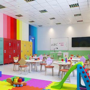 real nursery class interior 3D