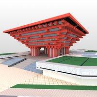 pavilion china model