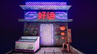 Chinese Cyberpunk Store Front