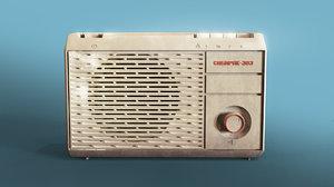 3D receiver sibiryak-303