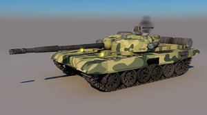 3D rigged army tank