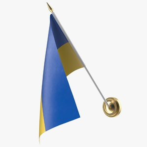 3D wall flag ukraine