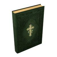 bible book 3D model