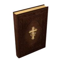 bible book model