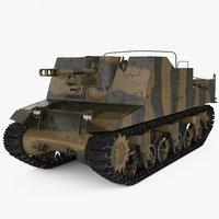 vehicle tank 3D model