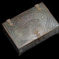 3D realistic oriental box model