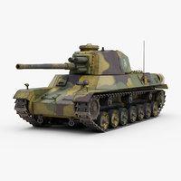 Type 4 Chi-To Medium Tank