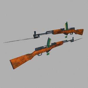 type 56 rifle sks 3D