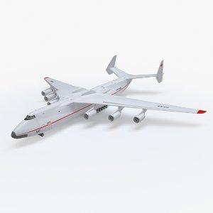 realistic antonov an-225 mriya 3D model