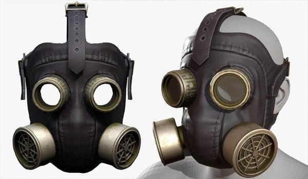 gas mask model