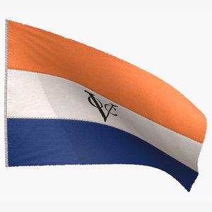 3D dutch east company flag