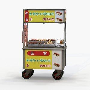 3D model street vendor taiwan sausage