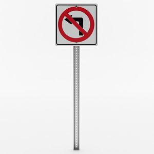 3D left turn sign